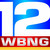 WBNG Action News