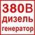 Generatorbu.Ru
