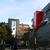 Centro Multimedial Universidad EAFIT