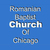 Romanian Baptist Church Chicago IL USA