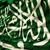 Abu Faree'ah