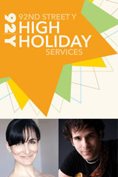92Y High Holiday Services