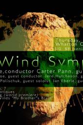 Wind Symphony  |  10.25.12