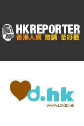 HKREPORTER / LOVED.HK