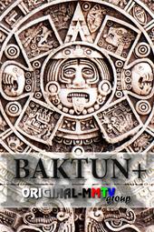 BAKTUN+
