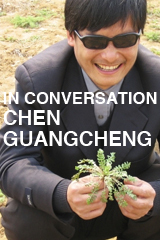 The Future of the Rule of Law and Human Rights in China: Chen Guangcheng in conversation with Jerome A. Cohen