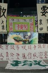 12JAN2013 東北關香港事? 東北計劃要撤回 爭取規劃民主化@公民廣場集會