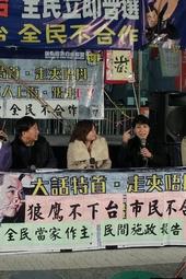 14JAN2013 公民之夜@公民廣場集會