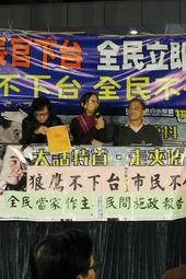 16JAN2012 齊心鬧爆梁振英@公民廣場集會