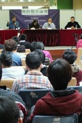 28JAN2013 城大施政報告論壇