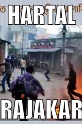 Hartal 5/2/2013 Dhaka