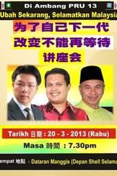 (Selama, Perak) Ceramah UBAH 2013
