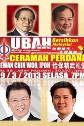 (Ipoh) Ceramah Perdana 2013