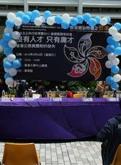 20MAR2013 港大政政論壇: 沒有人才只有庸才﹣香港公務員體制的缺失
