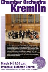 Chamber Orchestera Kremlin