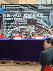 28MAR2013 港大政政論壇:官員只執政 政黨僅議政﹣如何打破香港政壇僵局