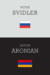 Round 11 - Svidler vs. Aronian
