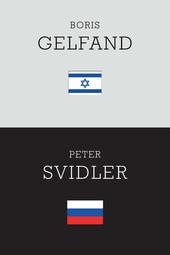 Round 12 - Gelfand vs. Svidler