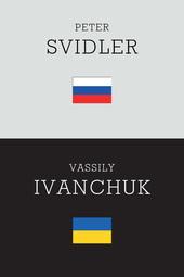 Round 13 - Svidler vs. Ivanchuk