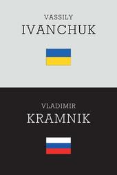 Round 14 - Ivanchuk vs. Kramnik