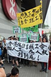 1APR2013 貨櫃碼頭罷工突發直播