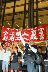 19APR2013 包圍長江 尊嚴之戰 全民包圍長江反剥削晚會