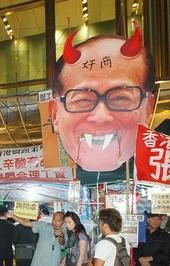 26APR2013 《逼爆中環圍長江》抗爭集會:圍剿李家大奸商、聲討振英唔夠薑