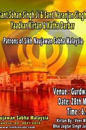 Patrons of Sikh Naujawan Sabha Malaysia Yaadkar Kirtan & Katha Darbar