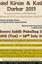 Guru Harkrishan Sahib Ji Parkash Dihara Kirtan & Katha Darbar