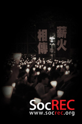 04JUN2013 「六四」二十四周年燭光悼念集會
