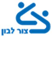 Meister Degree Ceremony (Hebrew)