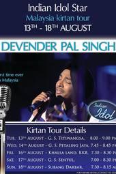 Devenderpal Singh Tour