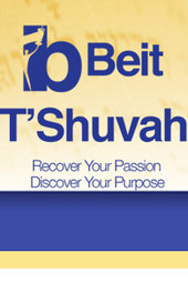 Beit T'Shuvah's 2013 High Holiday Services