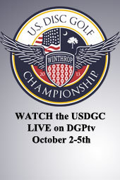 2013 United States Disc Golf Championship