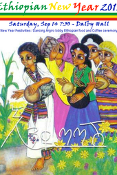 Ethiopian New Year 2013
