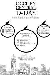 21SEP2013社福界和平佔中商討日系列講座2