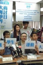 13OCT2013 大專學界佔中商討日-港大