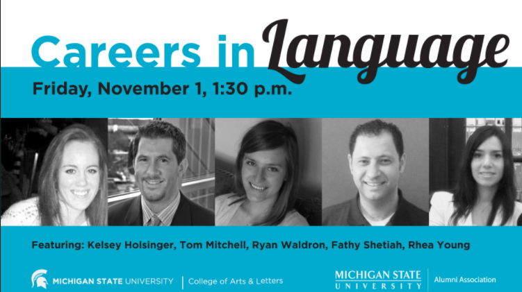 livestream cover image for Careers in Language