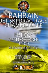 Jet Ski Drag Race 2013