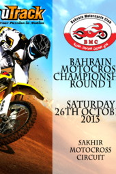 Bahrain Motocross Championship - Round1