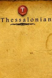 """The Book of 1 Thessalonians"",  Pastor Bob Ernst, Nov.27th 2013"
