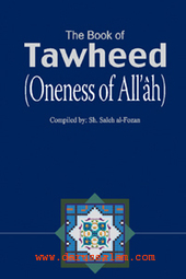 "Monday Class | ""Kitaab At-Tawheed"" (12.02.2013)"