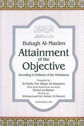 "Tuesday Class - ""Bulugh Al-Maram"" (12.03.2013)"
