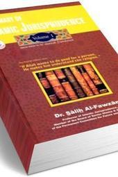 "Friday Class - ""A Summary of Islamic Jurisprudence"" (12.06.2013)"