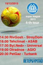 IV Tour Futsal Super League SPb