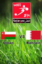 Oman vs Bahrain