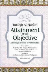 "Tuesday Class - ""Bulugh Al-Maram"" (12.17.2013)"