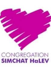 Simchat Halev Shulcast