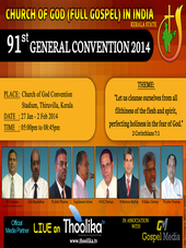 Church of God 91st General Convention - 2014
