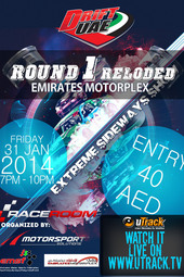 Drift UAE - Round 1 RELOADED!